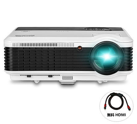4. EUG 3900 Lumen Multimedia LCD Projector for Outdoor Entertainment
